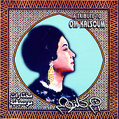 The Cairo Orchestra: Tribute to Om Kalsoum *