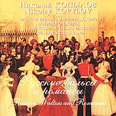 Russian Waltzes and Romances / Leningrad Military HQ Band