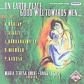 ...On Earth Peace, Good Will Towards Men... / Uribe, Lugosi