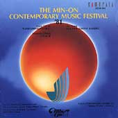 The Min-On Contemporary Music Festival '81
