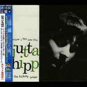 Jutta Hipp: Jutta Hipp at the Hickory House, Vol. 1
