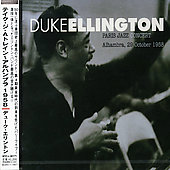 Duke Ellington: Take the A -Train Alhambra 1958