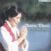 Dechen Shak-Dagsay: Tara Devi: Inner Journey Towards Ultimate Happiness