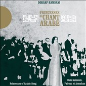 Dorsaf Hamdani: Princesses du Chant Arabe/Princess of Arabic Song