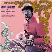 Peter Walker: Second Poem to Karmela or Gypsies Are Important [Slipcase]