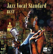 Various Artists: Jazz Vocal Standard [2014 Japan]