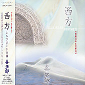 Kitaro: Saihou: Journey of Silk Road