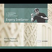 Svetlanov conducts Medtner & Napravnik