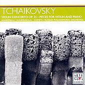 Tchaikovsky: Violin Concerto, Souvenir, etc / Aharonian