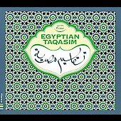 Various Artists: Egyptian Taqasim, Vol. 1 [Digipak]