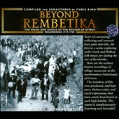 Various Artists: Beyond Rembetika: The Music & Dance of the Region of Epirus