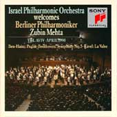 Israel Phil Orch welcomes Berlin Phil- Tel Aviv, April 1990