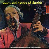 Folk Song & Dance Ensemble Suzirya: Songs & Dances of Ukraine, Vol. 1