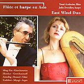 Flute and Harp in Asia - Xin, Shankar, et al / East Wind Duo