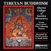 Umze/Ven. Lobsang Tenzin/Shartse College of Ganden Monk: Tibetan Buddhism: Shartse College of Ganden Monastery