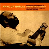 Shlomo Carlebach: Wake Up World! [Digipak]