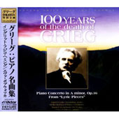 Grieg: Piano Concerto; Lyric Pieces [Japan]