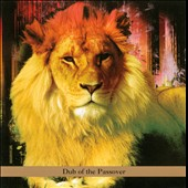 David Gould (Bass)/Bill Laswell (Bass Guitar): Dub of the Passover *