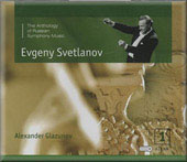Glazunov: Symphoyn no 1 - 8 / Evgeny Svetlanov, et al