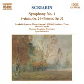 Scriabin: Symphony no 1, etc / Golovschin, Moscow Symphony
