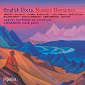 English Poets, Russian Romances / Savenko, Blok