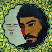 Various Artists: Goush Bedey: Funk, Psychedelia and Pop From the Iranian Pre-Revolution Generation
