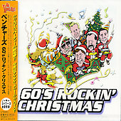 The Ventures: 60's Rocking Christmas